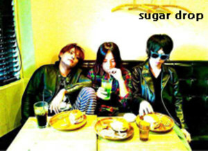 Sugardrops1